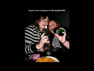 �� � ��� ��������***))))� ��� ������ ►���� ��� www.box.tj - ����� �������� ������ 2011 www. Picrolla